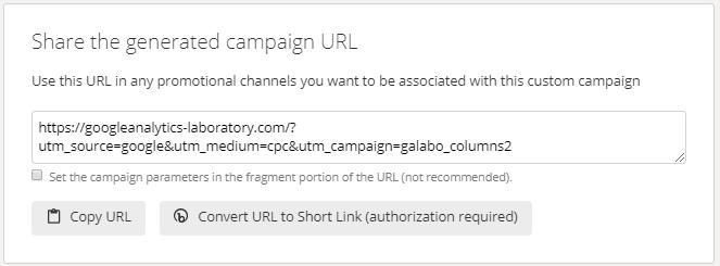 Campaign URL Builderのコピペ欄
